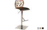 """Tabouret de bar Mobilier design """"New Delhi"""" par Esprit Loft"""